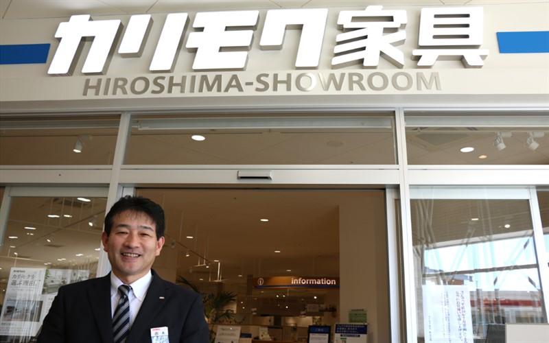 カリモク家具 広島ショールーム 所長  西本様【お客様の声】